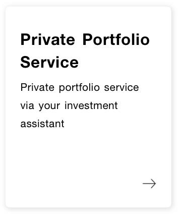 Private Portfolio Service