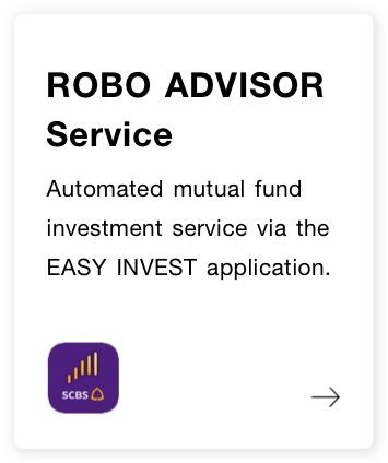 ROBO Advisor Service