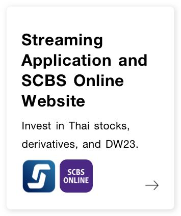 Streaming Application and  SCBS Online Website