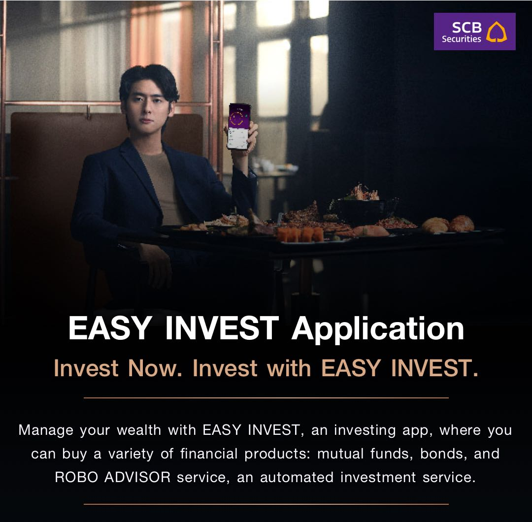 EASY INVEST Application. Invest Now. Invest with EASY INVEST. Manage your wealth with EASY INVEST, an investing app, where you can buy a variety of finan-cial products: mutual funds, bonds, and ROBO ADVISOR ser-vice, an automated investment service.