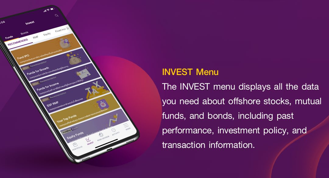 เThe ACTIVITY menu shows your past investment activities in the application. Simply click the Filter button and choose the month you want to see your activities in.