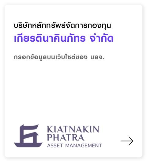 KKPAM