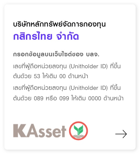 KAsset