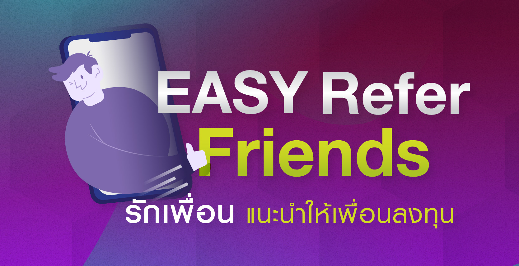 EASY Refer Friends