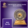 Best Securities Company Awards Retail Investors