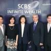 บล.ไทยพาณิชย์ จัดพิธีเปิดหลักสูตร SCBS Infinite Wealth Program รุ่นที่ 3 คอร์สปั้นนักลงทุนคุณภาพรุ่นใหม่ สร้างความมั่งคั่งอย่างยั่งยืน