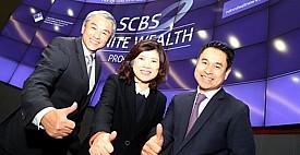 """บล.ไทยพาณิชย์ จับมือ CEDI เปิดตัวโครงการ """"SCBS Infinite Wealth Program"""""""