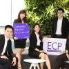 """บล.ไทยพาณิชย์ เฟ้นหาบุคลากรร่วมเป็นส่วนหนึ่งในการขับเคลื่อนองค์กร กับโครงการ  """"Equity Consultant Program รุ่นที่ 4"""""""