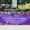 SCBS บริจาคเงินสมทบทุนช่วยเหลือโรงพยาบาลและสถานพักฟื้นเต่าป่วย ณ ศูนย์อนุรักษ์พันธุ์เต่าทะเล กองทัพเรือ จ.ชลบุรี