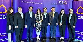 บล.ไทยพาณิชย์ จัดสัมมนาแนวโน้มธุรกิจนิคมอุตสาหกรรมไทย