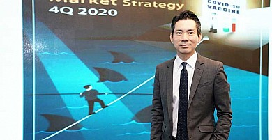 SCBS sees stocks rallying in the last quarter of 2020, offering opportunities amid crisis with  the COVID-19 pandemic boosting digital technology adoption  Fundamentals expected to drive SET index to 1,300 points by year-end