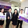 SCBS presents SCBS U-INVEST, a project to build a new generation of investors for the Thai capital market, providing learning opportunities and hands-on experience in the real investment world along with a chance to win a 100,000 baht scholarship