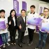 SCBS U-INVEST project picks winners