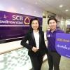 """บล.ไทยพาณิชย์ นำเสนอบริการใหม่ """"SCBS Bond Trading"""" บริการรับซื้อ-ขายหุ้นกู้สำหรับลูกค้าบุคคลและนิติบุคคล"""