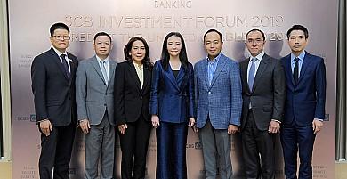 """กลุ่มธนาคารไทยพาณิชย์ จัดงานสัมมนาต่อยอดความรู้ด้านการลงทุน """"SCB Investment Forum 2019"""" เสริมแกร่งความรู้ลูกค้าเวลธ์"""